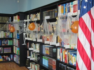 Salome did a wonderful job decorating the Library for Halloween.